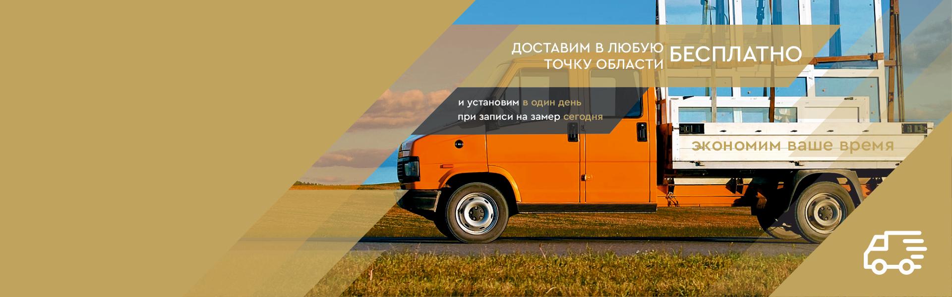 akciya-kottedzhi.jpg